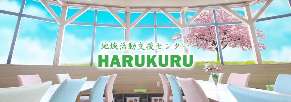 HARUKURU